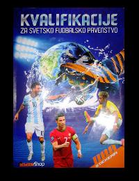 Kvalifikacije za svetsko fudbalsko prvenstvo 2018