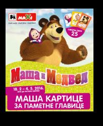 Maša i Medved - Maša kartice za pametne glavice