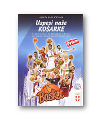 Uspesi naše košarke